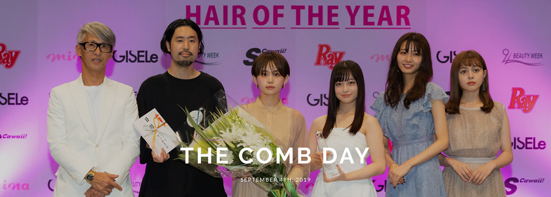 BEAUTY WEEK HAIR OF THE YEAR 4