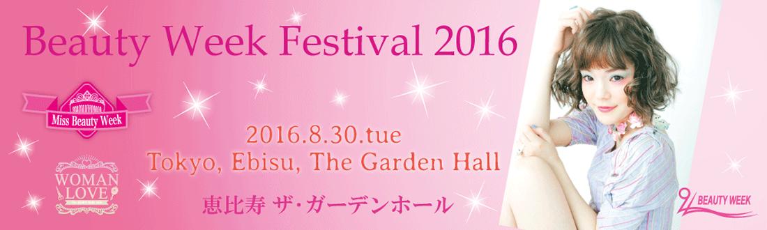 beauty Week Festival 2016