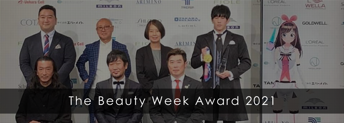 The Beauty Week Awards 2021